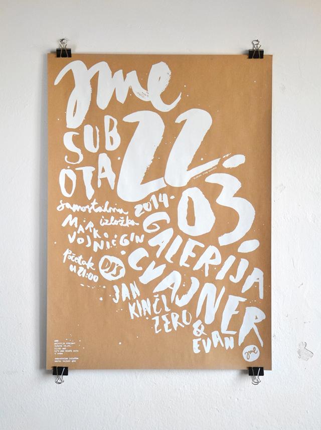 Ame-prikaz-plakata