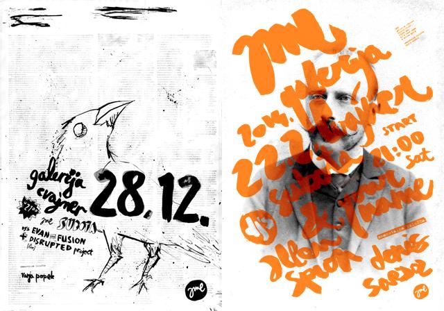 Ame-prikaz-2-plakata